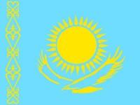 Asociación de Kazakhstan de Medicina Estética